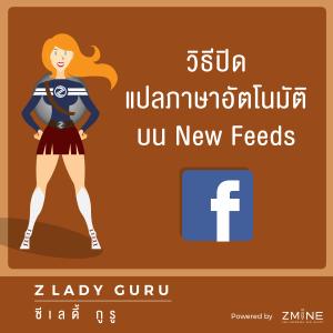 zlady_guru_content4